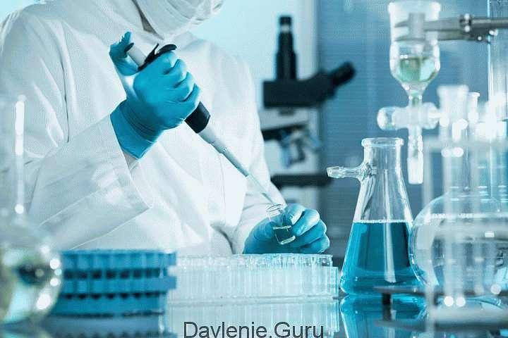 При проведении лабораторных исследований