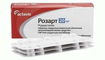 Инструкция по применению и цена препарата Розарт