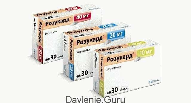 Розукард препарат