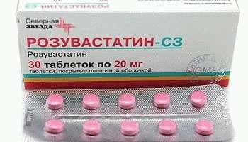 Особенности применения лекарственного средства Розувастатин