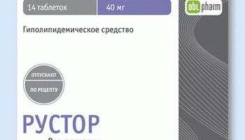 Инструкция по применению лекарственного препарата Рустор