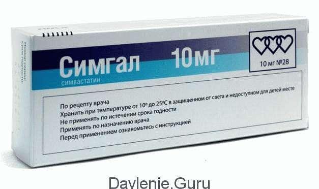 Симгал препарат