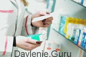 Терапевтические дозы и порядок применения
