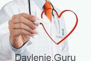 Заболевания сердца и сосудов