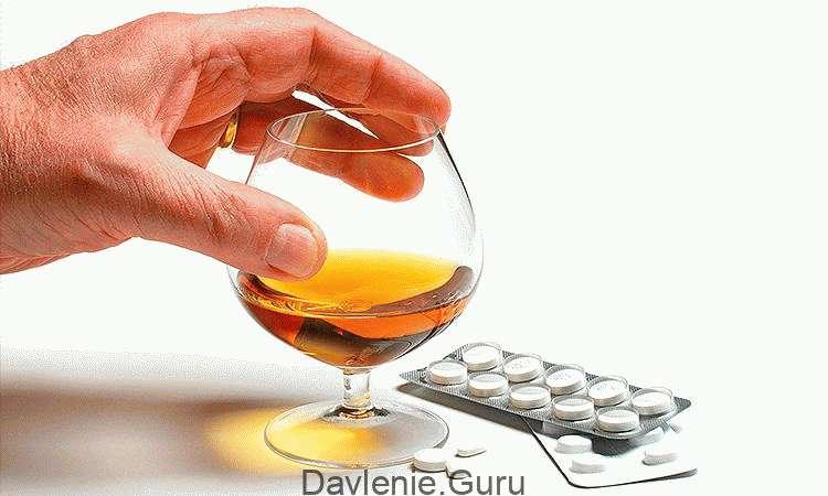 Не допускается сочетаниестатиновс алкоголем