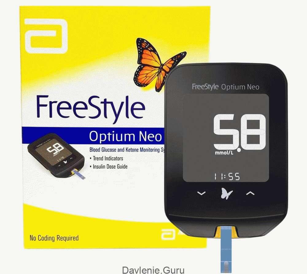 FreeStyleOptium