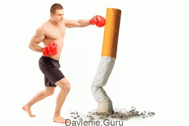 Занятия спортом, отказ от курения