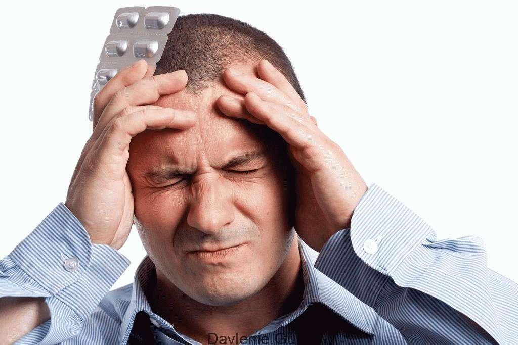 Атеросклероз Сосудов Головного Мозга: Симптомы Лечение
