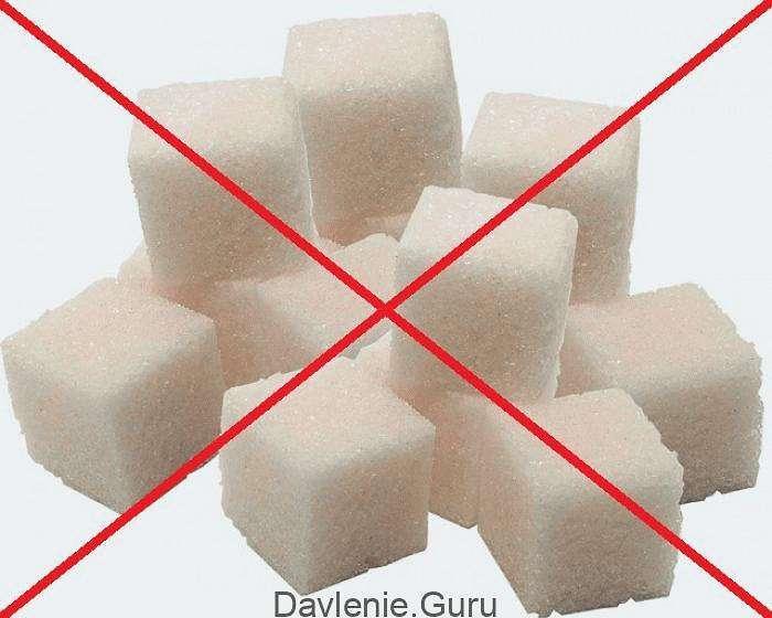Ограничивать сахар
