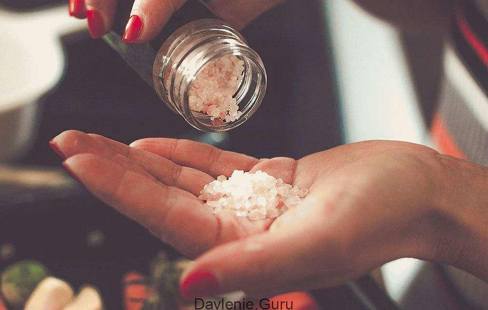 Уменьшить соли в блюдах