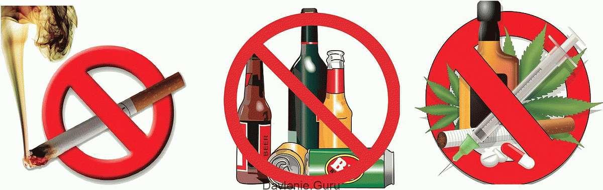 Исключить курение и употребление алкоголя