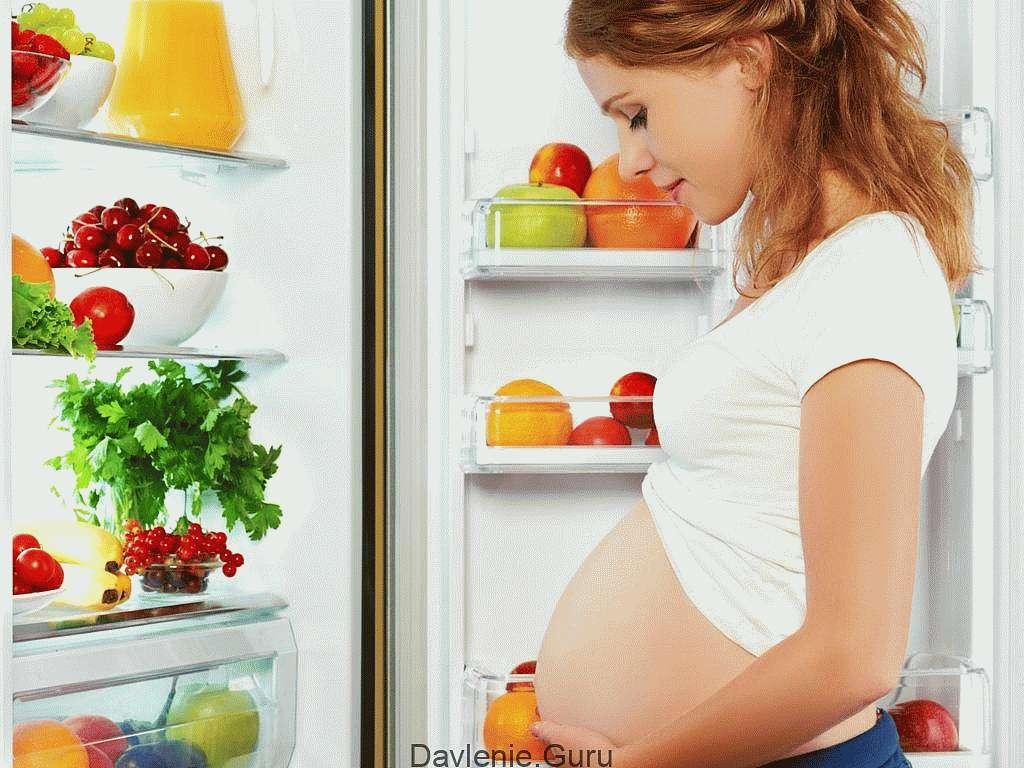 Правильно питаться беременным