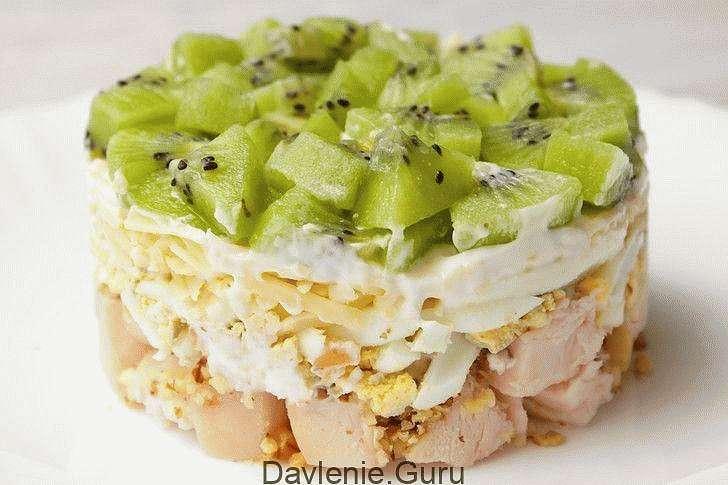 Слоеный куриный салат с киви и сыром