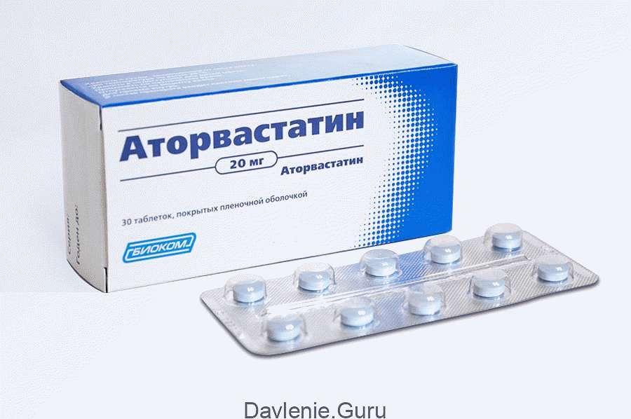 Лекарство от атеросклероз сосудов головного thumbnail
