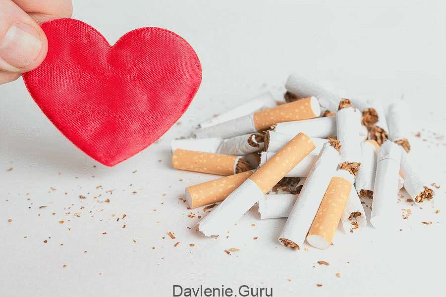 Сердце и сигарета