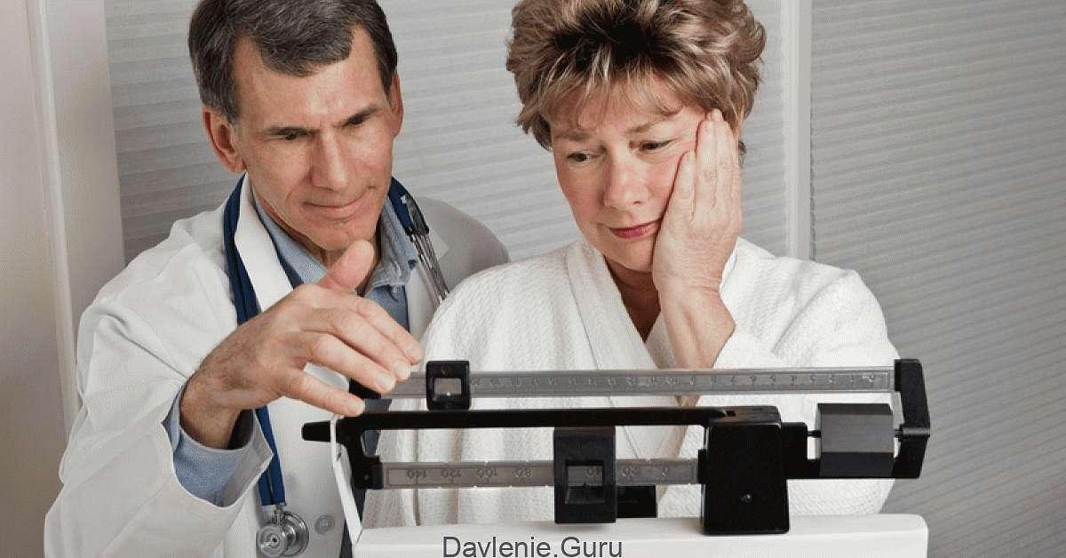 Ожирение у женщин после 50 лет