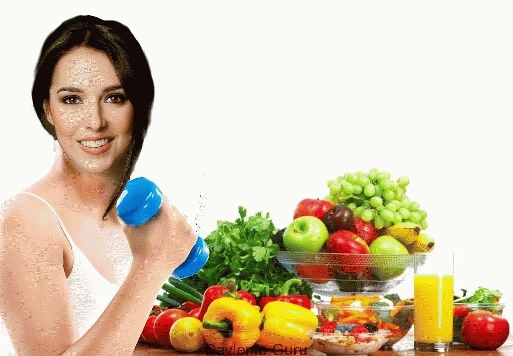Насытит организм фруктами и овощами