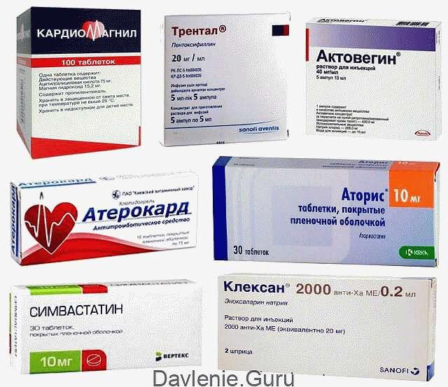 Препараты от атеросклероза сосудов