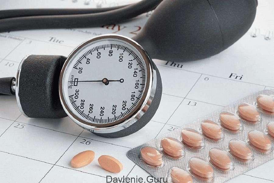 Следить за артериальным давлением и принимать лекарства