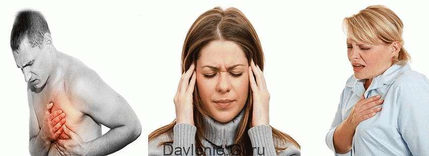Симптомы при развитии пароксизма